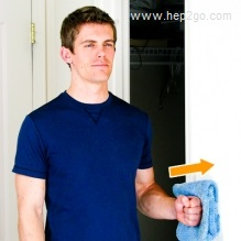 Static shoulder external rotation to improve muscle strength following a rotator cuff tear/tendonitis.  Approved use www.hep2go.com
