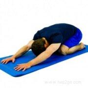 Frozen Shoulder Exercises: Prayer Stretch. Approved use www.hep2go.com